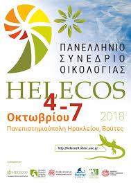 HELECOS2018